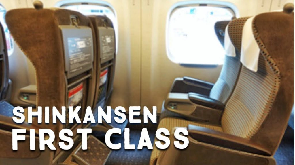 Shinkansen Bullet Train First Class Experience