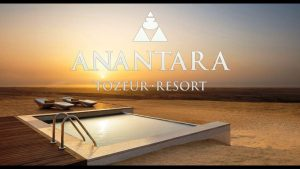 Anantara Tozeur Resort, Tunisia | Drone | One Of Most Luxurious Desert Resorts & Hotels In The World